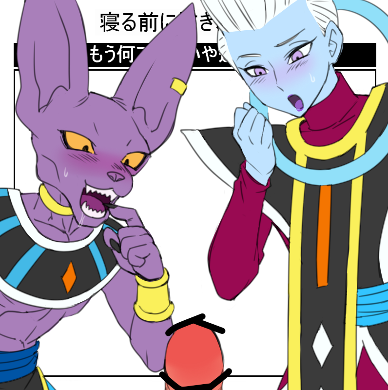 and gods dragon angels ball super Ill will press germaine nude
